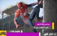 معرفی و تحلیل بازی اسپایدرمن ۲۰۱۸ اختصاصی PS4