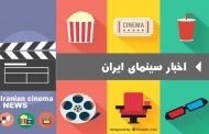 سازمان اوج سریال نمایش خانگی با کارگردانی ابوالقاسم طالبی می سازد