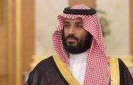 محمد بن سلمان پادشاه عربستان می شود