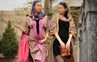 رواج شلوار ۹۰ سانتی بین دختران ایرانی