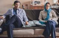 نقد بررسی فیلم مرداد با بازی محمدرضا فروتن و مهتاب کرامتی