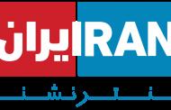 رابطه شبکه ایران اینترنشنال با مرگ خاشقچی
