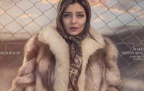 حاشیه های تبلیغ پالتو پوست روباه توسط ساره بیات