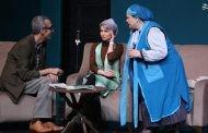 نمایش همجنس بازی زنان در نمایش های ایرانی