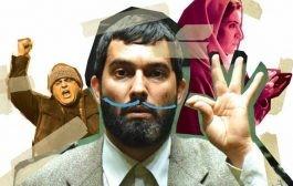 نقد بررسی فیلم مارموز کمال تبریزی