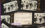 بلیت های ۵۰۰ هزار تومانی جشن خانه سینما در سایت دیوار