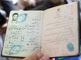 احمدی نژاد یهودی از کار درآمد