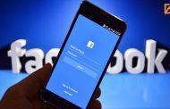 سقوط ۶۰ میلیون دلاری سهام فیسبوک در یک هفته