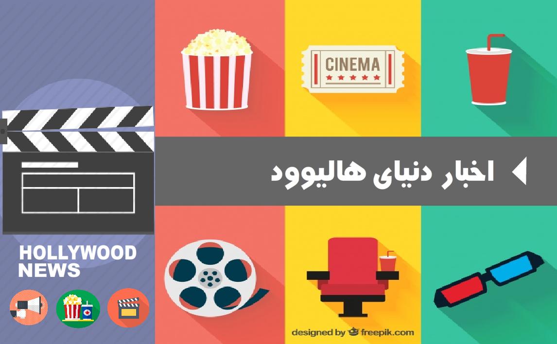 احتمال اکران نشدن فیلم همه می دانند در ایران