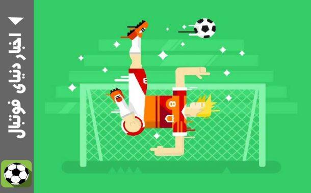 حذف سید جلال حسینی از جام جهانی روسیه