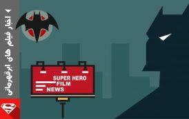 لغو انتشار کمیک بوک های سوپرگرل (Supergirl) دی سی