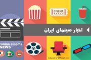 آهنگ ژن خوک محسن چاوشی برای  فیلم سعید سهیلی