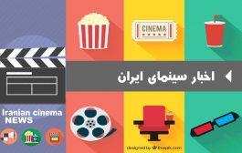 افشاگری حسین فرحبخش درباره فیلم همه با هم هستیم کمال تبریزی