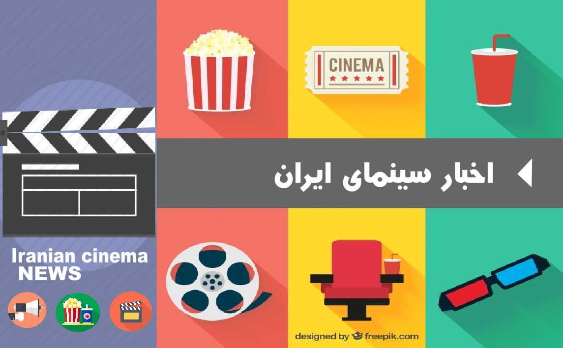 زمان اکران فیلم جن زیبا با بازی فرهاد اصلانی و نورگل یشیلچای
