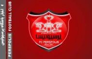 شب تاسوعا زمان بازی برگشت پرسپولیس - الدحیل در ورزشگاه آزادی  در ورزشگاه آزادی