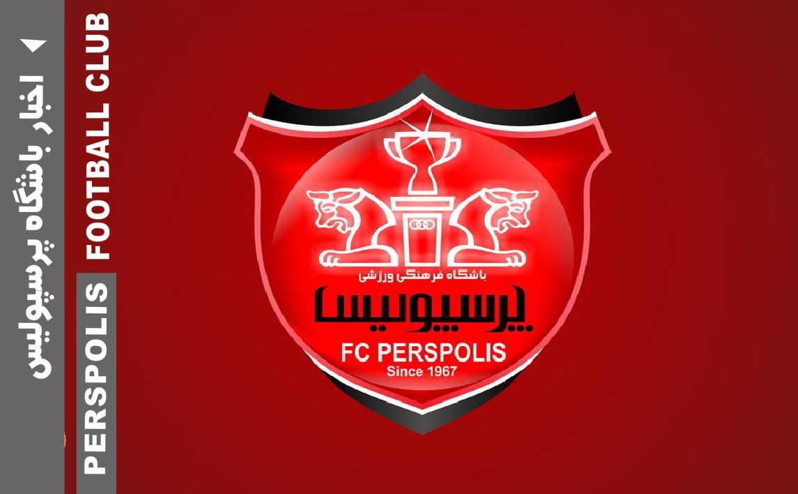 سنگسار شدن تیم پرسپولیس توسط هوادران شهرداری ماهشهر