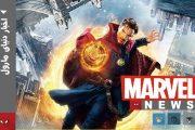 کری کوئن صداپیشه شخصیت پروکسیما میدنایت در فیلم جنگ بی نهایت