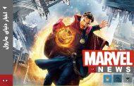 معرفی فیلم Avengers4 End Game (اونجرز۴ پایان بازی) مارول