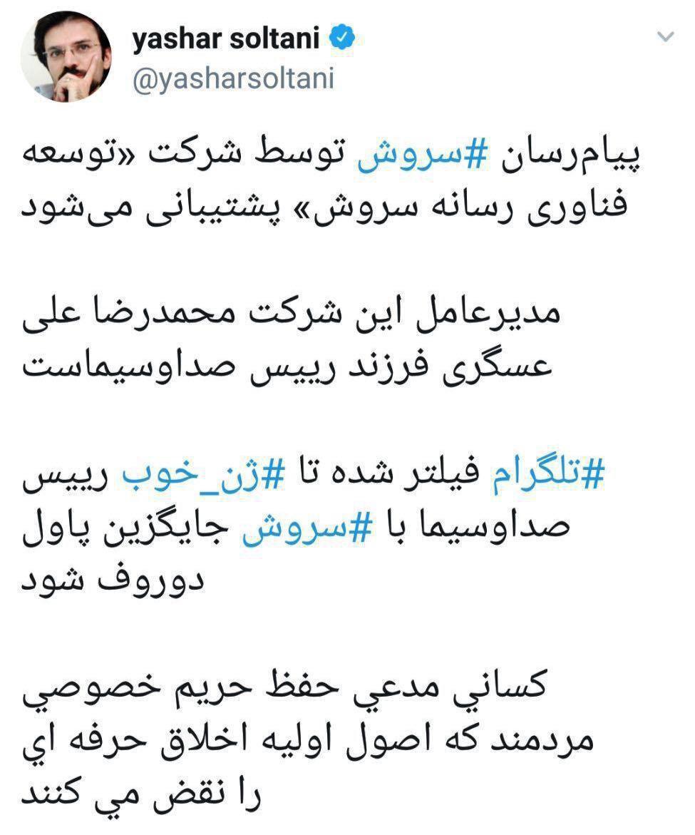 ملاقات محمدحسین مهدویان با رئیس دولت اصلاحات