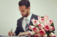 احمد نورالهی ازدواج کرد