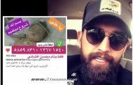 کلاهبرداری بیشرمانه محسن افشانی از خانواده حلما کودک بیمار