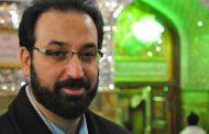 بازگشت فرزاد جمشیدی به صدا و سیما با ویژه برنمه یار مهربان رمضان ۹۷
