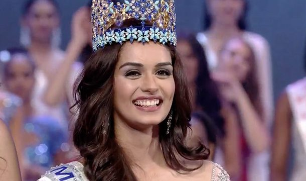 معرفی مراسم میس ورد (Miss World) یا دختر شایسته جهان