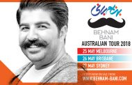 کنسرت بهنام بانی در کنسول ملی زنان یهودی استرالیا