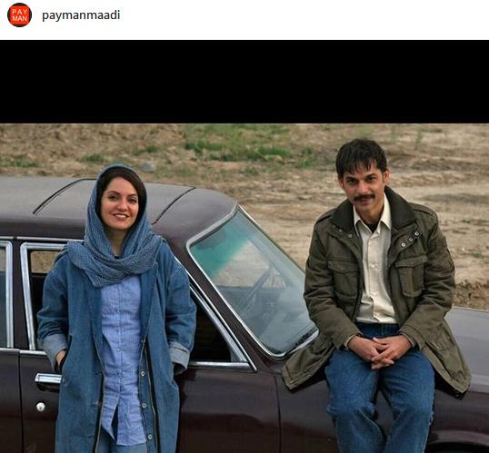 گریم پیمان معادی و مهناز افشار در فیلم ناگهان درخت