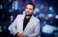 زمان پخش برنامه ماه عسل با حضور حمید صفت