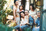 بررسی و نقد فیلم ژاپنی دزدان مغازه هیروکازو کورهایدا