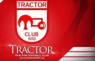 نقل و انتقالات باشگاه تراکتور سازی در لیگ ۹۷ - ۹۸