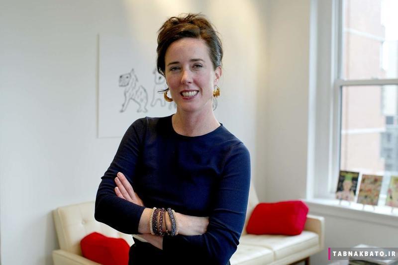 خودکشی کیت اسپید طراح کیف آمریکایی