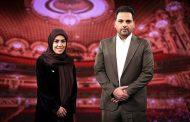 انتقادات شدید به حضور یاسی اشکی در ماه عسل
