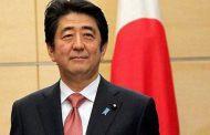 حاشیه های سفر نخست وزیر ژاپن به ایران