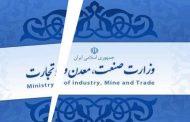 دستگیری هکر سایت وزارت صنعت