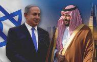 دیدار بن سلمان با نتانیاهو به صورت مخفیانه در اردن