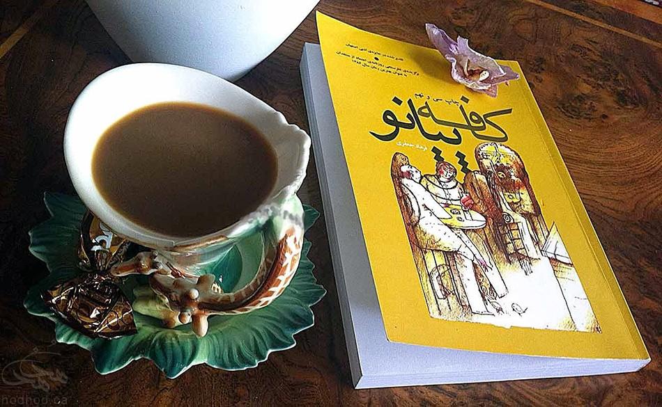 دلیل دستگیری فرهاد جعفری نویسنده کافه پیانو