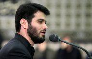 انتقاد از شعرخوانی میثم مطیعی بر علیه دولت در عید فطر ۹۷