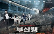معرفی برترین فیلمهای کره ای تاریخ سینما