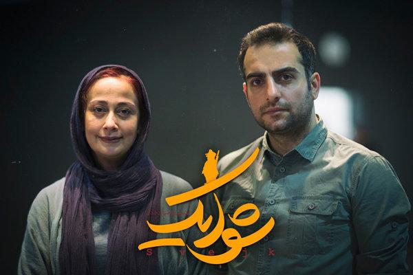 بیوگرافی و سوابق بهناز نازی بازیگر تئاتر ایران