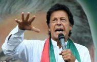 بیوگرافی و سوابق عمران خان نخست وزیر جدید پاکستان