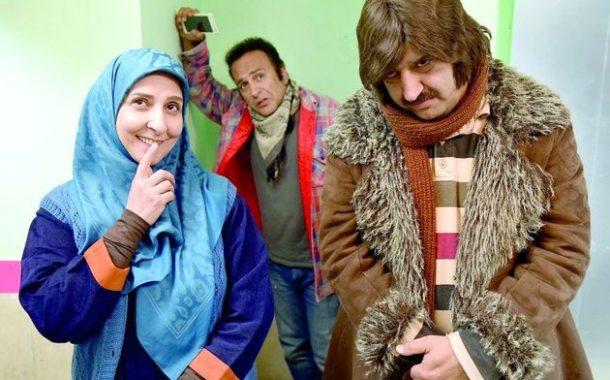 بررسی و نقد سریال آرماندو با بازی حمید رضا آذرنگ و مرجانه گلچین