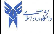 فرهاد رهبر از دانشگاه آزاد برکنار شد