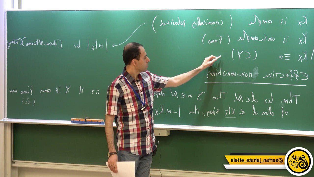 بیوگرافی و سوابق کوچر بیرکار ریاضیدان کورد ایرانی