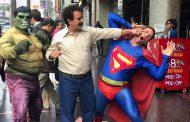 تریلر و پوستر اصلی فیلم لس آنجلس تهران تینا پاکروان