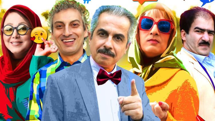 پوستر رسمی فیلم لازنیا با بازی جواد رضویان