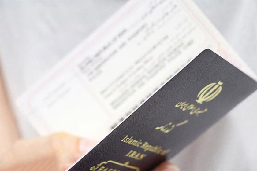 ارزش پاسپورت ایران در میان کشورهای جهان