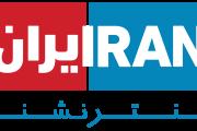 فیلم اجرای مزدک میرزایی در ایران اینترنشنال