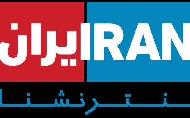 برنامه هت تریک مزدک میرزایی در شبکه ایران اینترنشنال